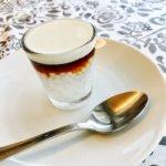Sago Gula Melaka Recipe