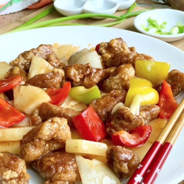 Sweet and Sour Pork Bites (Gu Lou Yok)