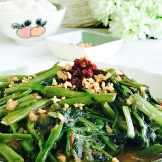 Spicy Water Spinach (Sambal Kangkong)