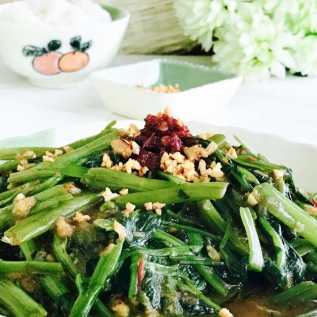 Spicy Water Spinach (Sambal Kangkong)