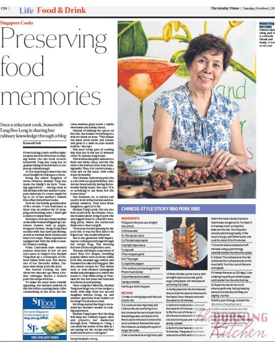 The Sunday Times: Singapore Cooks (1 Oct 2017)