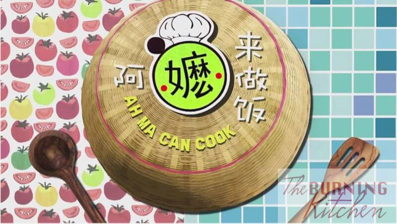 Mediacorp Channel 8 Ah Ma Can Cook The Burning Kitchen